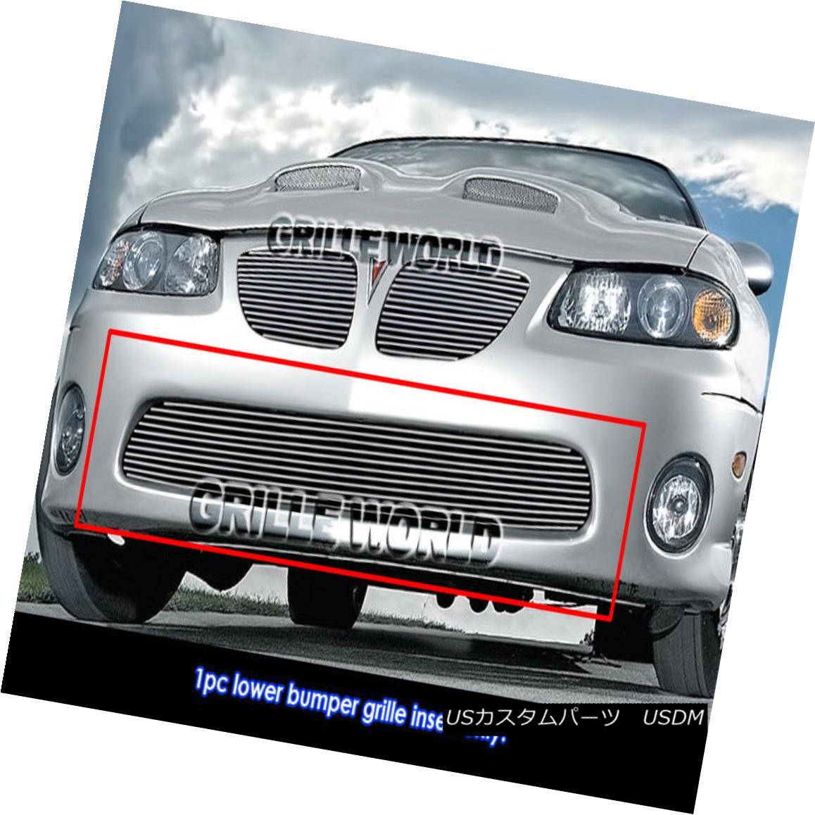 グリル For 04-06 Pontiac GTO Billet Grille Insert 04-06ポンティアックGTOビレットグリルインサート