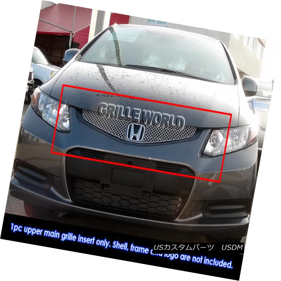 グリル Fits 2012 Honda Civic Si Coupe Only Stainless X-mesh Grille Insert 2012年のホンダシビックSiクーペのみステンレスXメッシュグリルインサートに適合