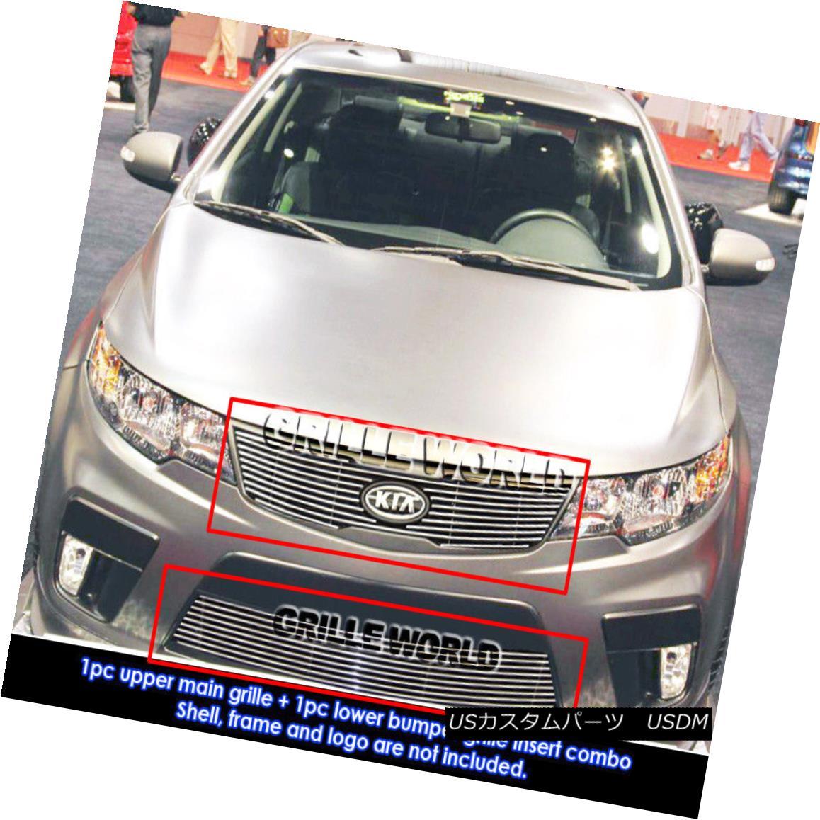 グリル Fits 2010-2012 Kia Forte Koup Billet Grille Grill Combo Insert フィット2010-2012キアフォルテクープビレットグリルグリルコンボインサート