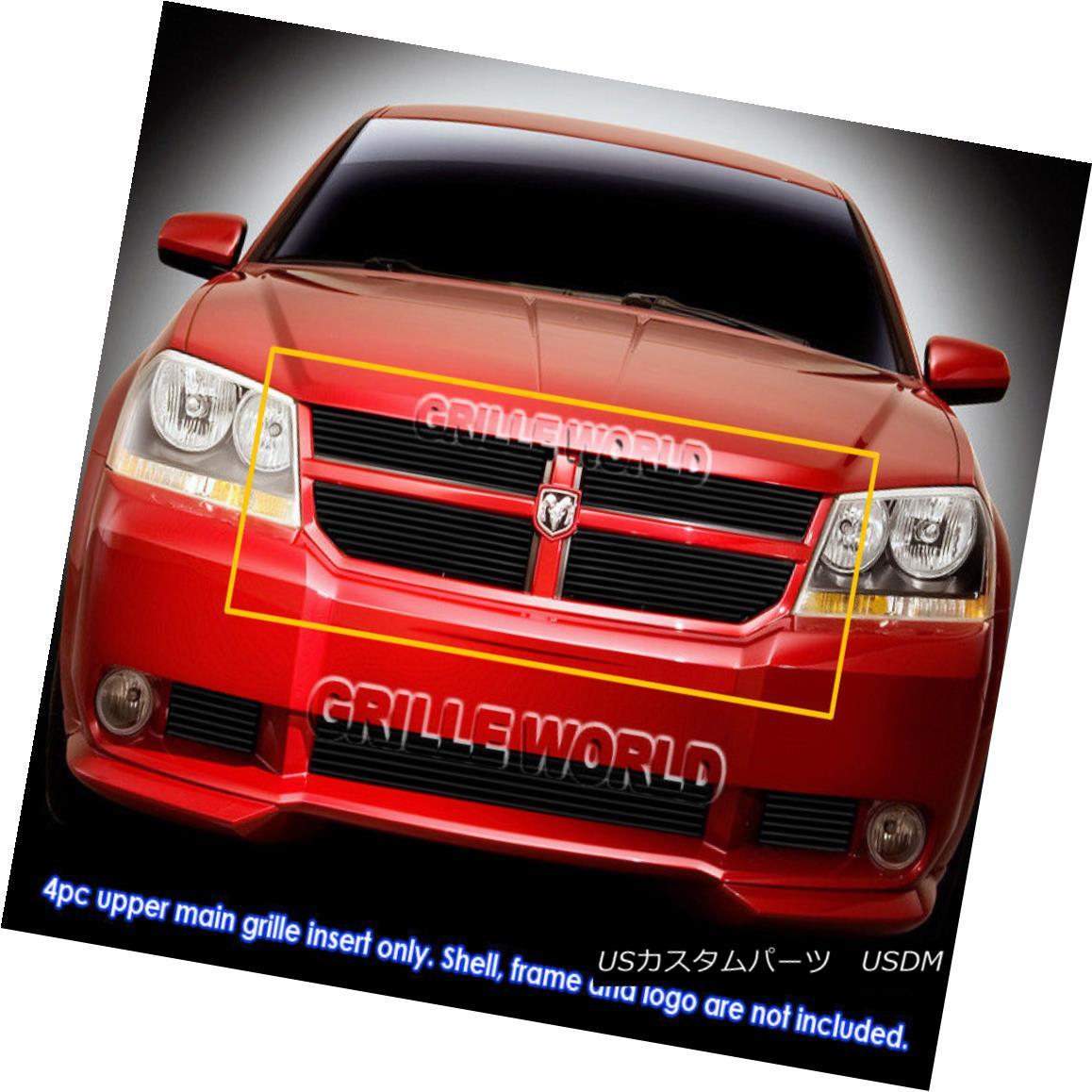 グリル For 2007-2010 Dodge Avenger SXT Black Billet Grille Grill Insert 2007-2010ドッジアヴェンジャーSXTブラックビレットグリルグリルインサート用