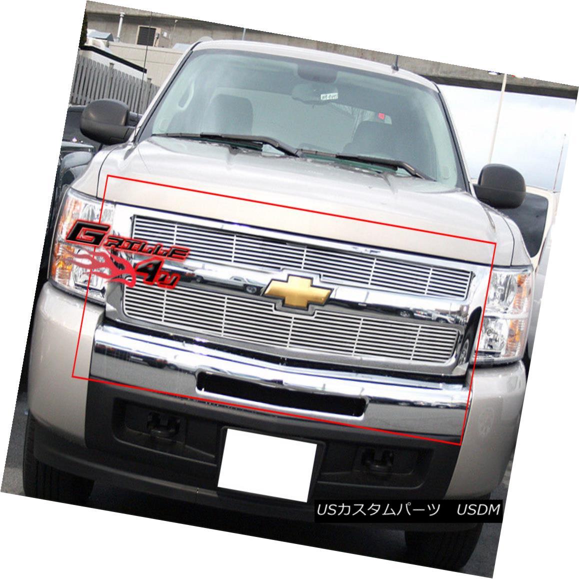 グリル For 07-10 Chevy Silverado 2500/3500 Perimeter Grille Insert 07-10 Chevy Silverado 2500/3500ペリメーターグリルインサート用