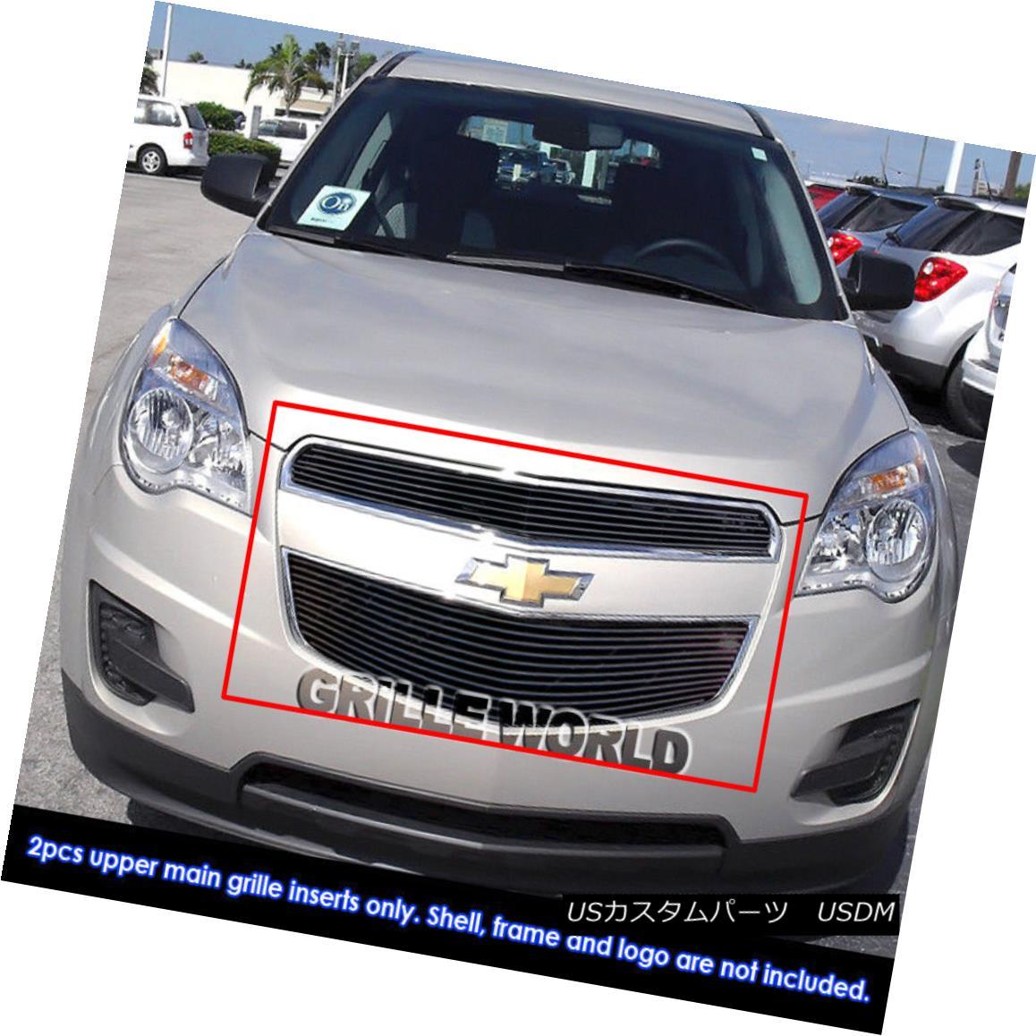 グリル Fits 2010-2015 Chevy Equinox Black Billet Grille Grill Insert フィット2010-2015シボレーエクイノックスブラックビレットグリルグリルインサート
