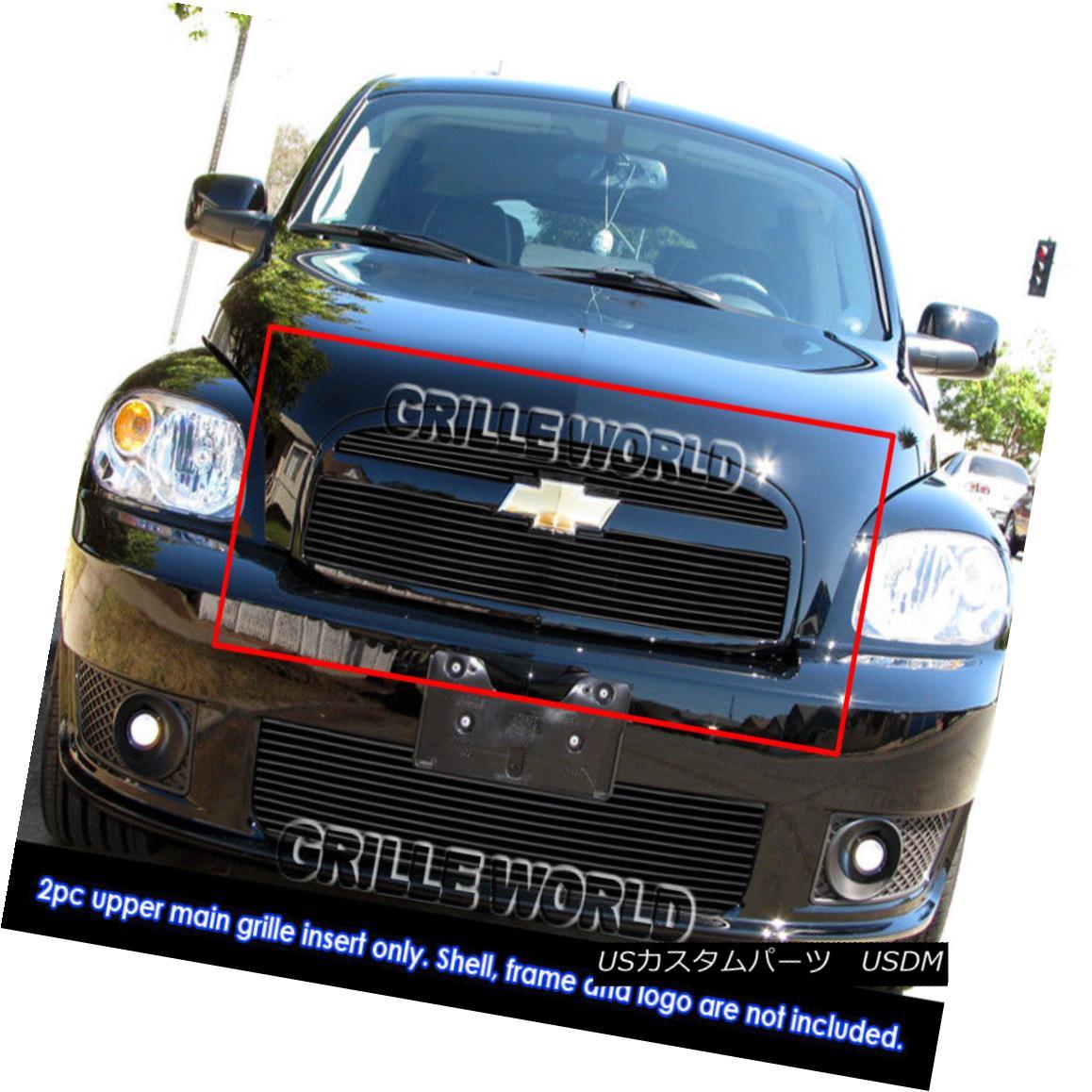グリル Fits 2006-2010 Chevy HHR SS Black Billet Grille Grill Insert 2006年?2010年シボレーHHR SSブラックビレットグリルグリルインサートに適合