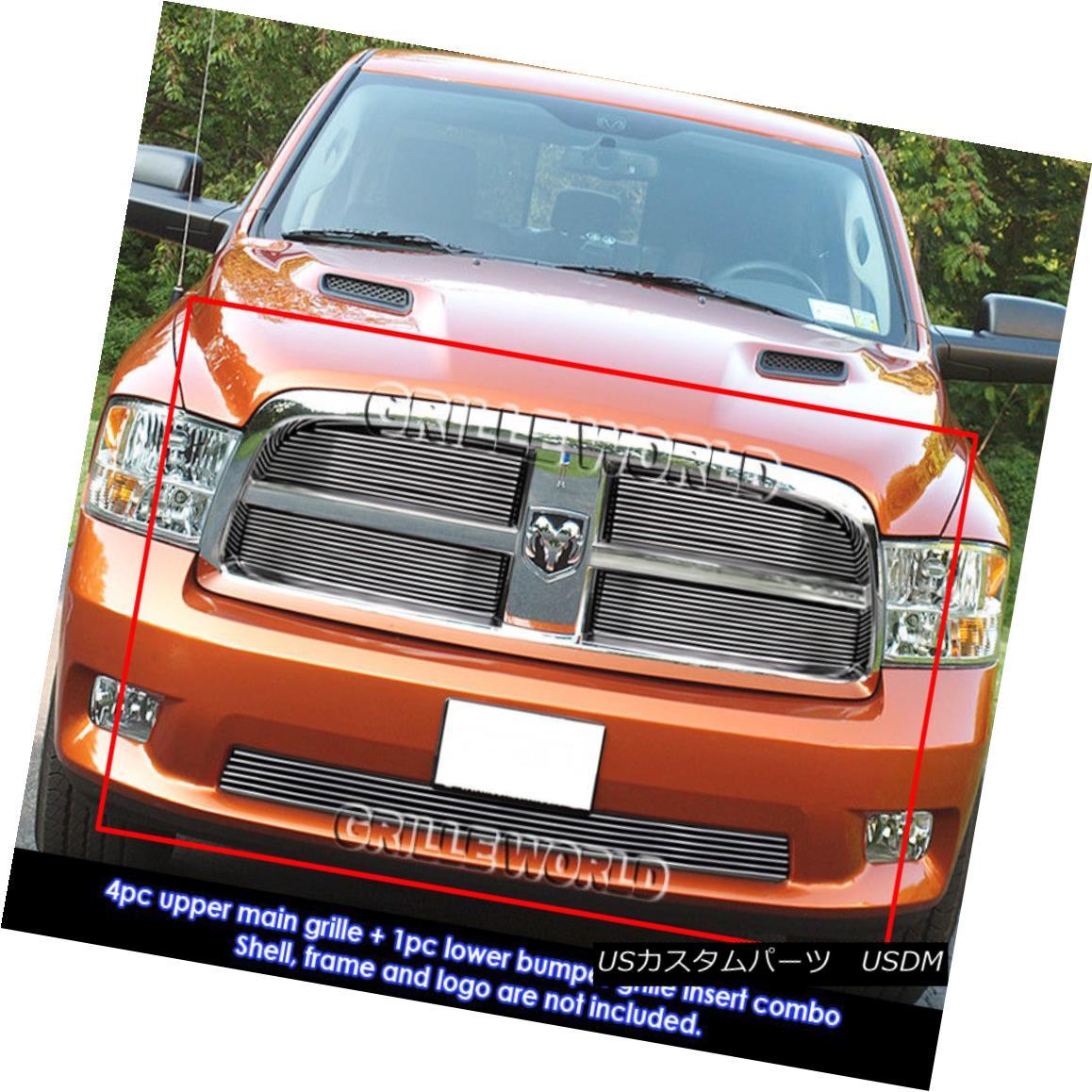 グリル For 2009-2012 Dodge Ram 1500 Sport/Express Model Billet Grill Combo Pack 2009-2012ダッジラム1500スポーツ/エクスプレスモデルビレットグリルコンボパック