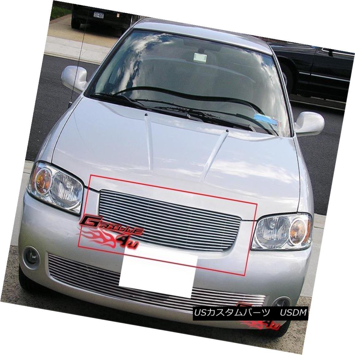 グリル For 04-06 Nissan Sentra Billet Grille Insert 04-06日産セントラビレットグリルインサート