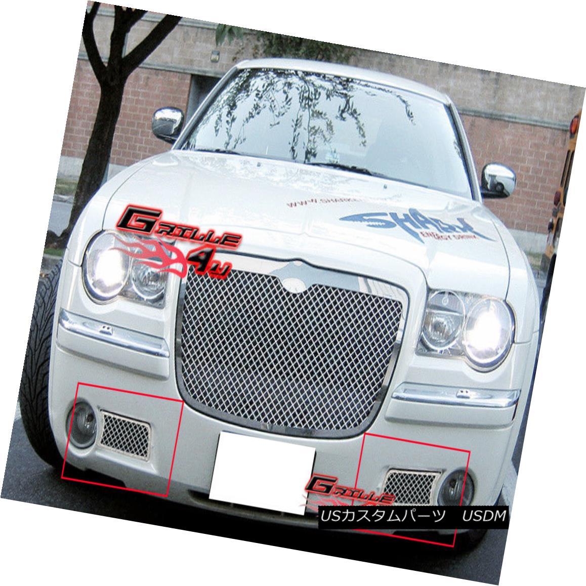 グリル For 05-10 Chrysler 300C Bumper Stainless Steel Mesh Grille 05-10クライスラー300Cバンパーステンレスメッシュグリル用