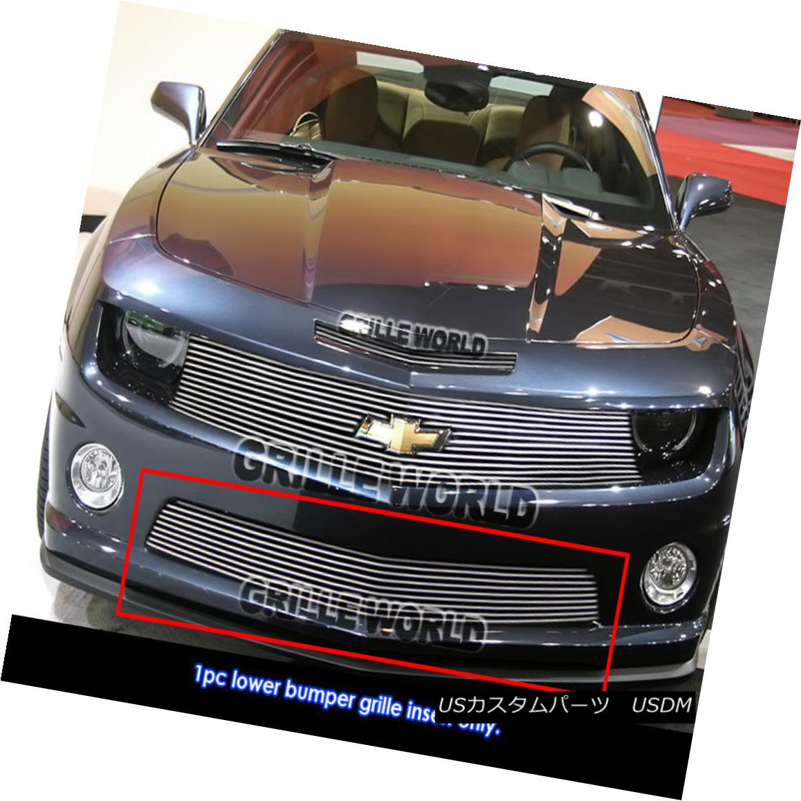 グリル For 2010-2013 Chevy Camaro SS V8 Bumper Billet Grille Grill Insert 2010-2013シボレーカマロSS V8バンパービレットグリルグリルインサート