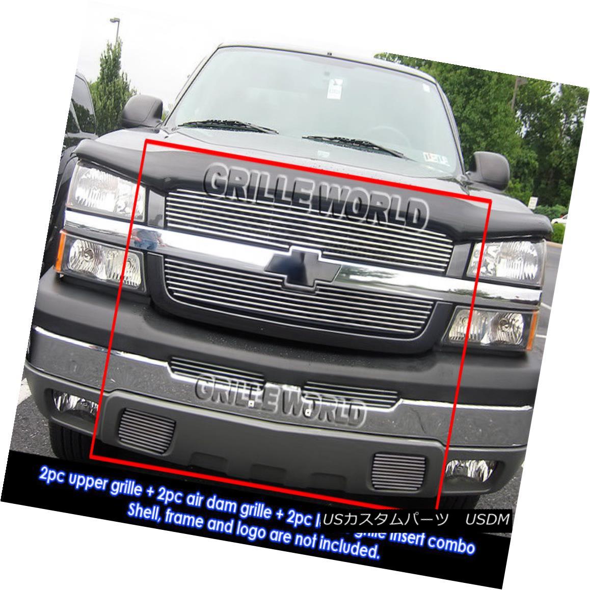 グリル For Chevy 03-05 Silverado 1500/03-04 2500 HD/Avalanche Billet Grille Grill Combo シェビー用03-05 Silverado 1500 / 03-04 2500 HD /アバランシェビレットグリルグリルコンボ