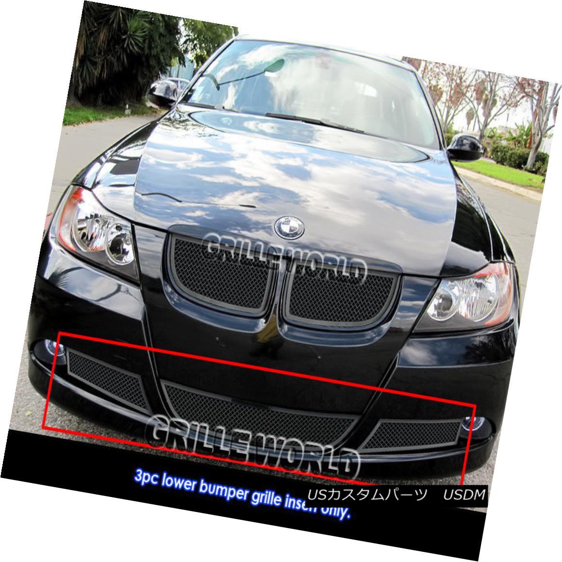 グリル 06-07 BMW 3-Series E90 Sedan Black Bumper Stainless Steel Mesh Grille Grill 06-07 BMW 3シリーズE90セダンブラックバンパーステンレスメッシュグリルグリル