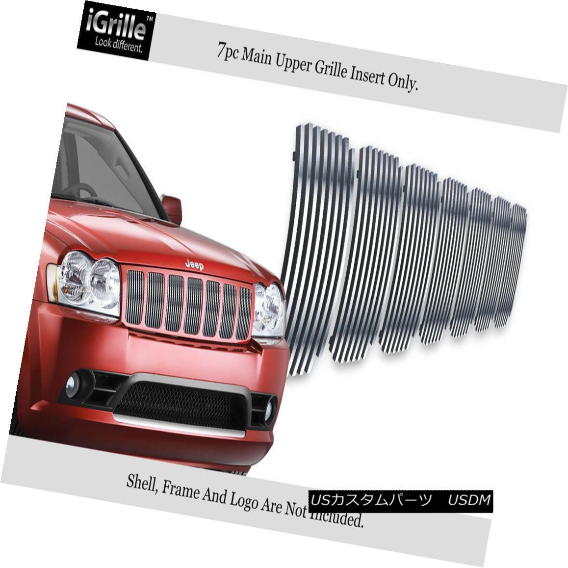 グリル For 2006-2008 Jeep Grand Cherokee Stainless Steel Billet Grille Insert 2006-2008ジープグランドチェロキーステンレス鋼ビレットグリルインサート