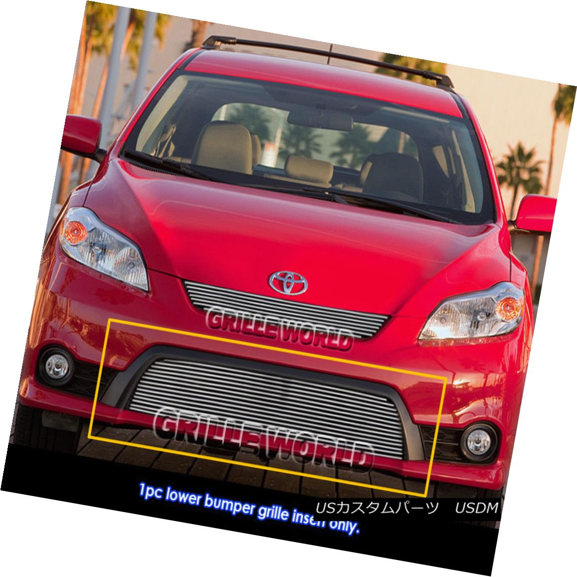 グリル Fits 2011-2015 Toyota Matrix S/XRS/XR Bumper Billet Grille Insert フィット2011-2015トヨタマトリックスS / XRS / XRバンパービレットグリルインサート