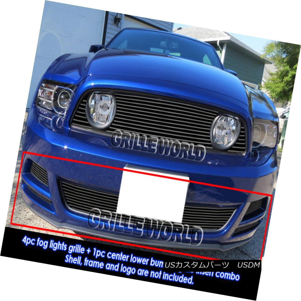 グリル For 2013-2014 Ford Mustang GT Bumper & Fog Cover Black Billet Grill Combo 2013?2014年のフォードマスタングGTバンパー& フォグカバーブラックビレットグリルコンボ