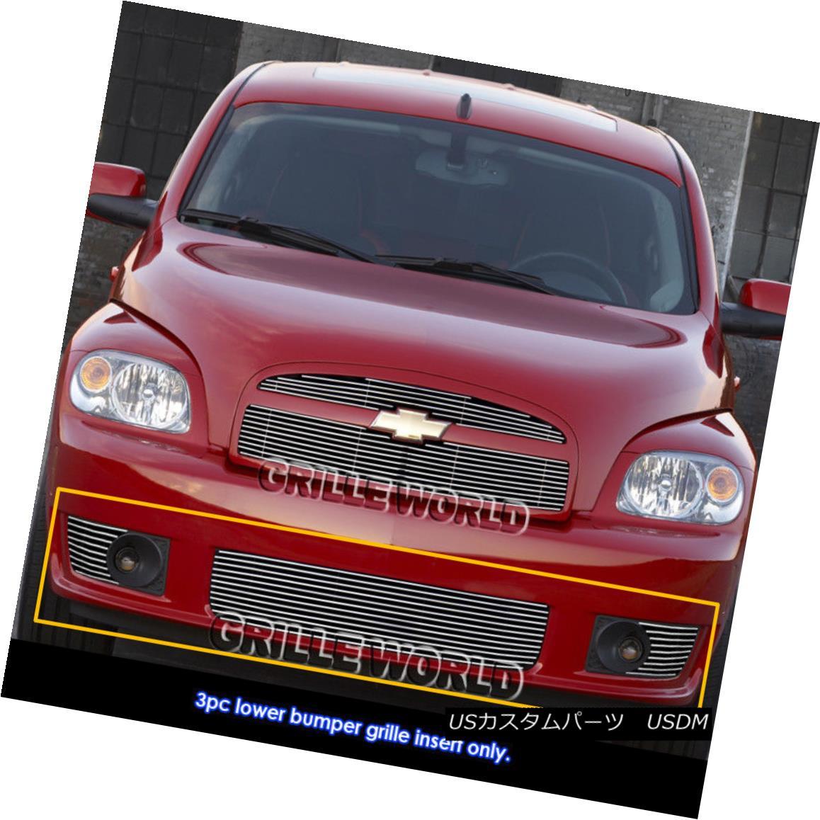 グリル Fits 2006-2010 Chevy HHR SS Billet Grille Grill Insert Combo 2006-2010シボレーHHR SSビレットグリルグリルインサートコンボ