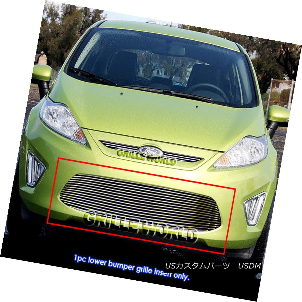 グリル For 2011-2013 Ford Fiesta SE/SEL Bumper Grille Grill Insert 2011-2013 Ford Fiesta SE / SELバンパーグリルグリルインサート