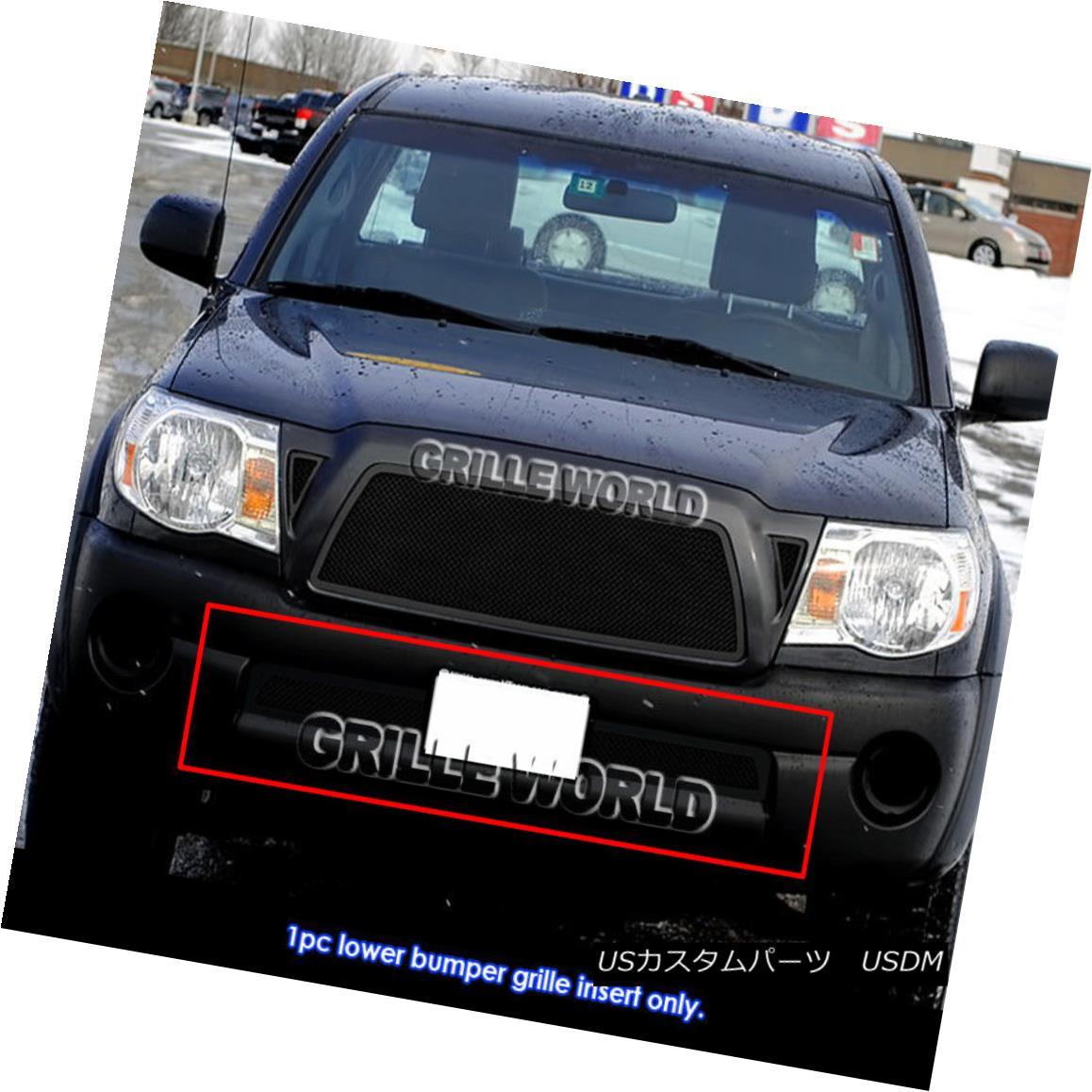 グリル 2005-2011 Toyota Tacoma Bumper Black Stainless Steel Mesh Grille Grill Insert 2005-2011トヨタタコマバンパーブラックステンレスメッシュグリルグリルインサート