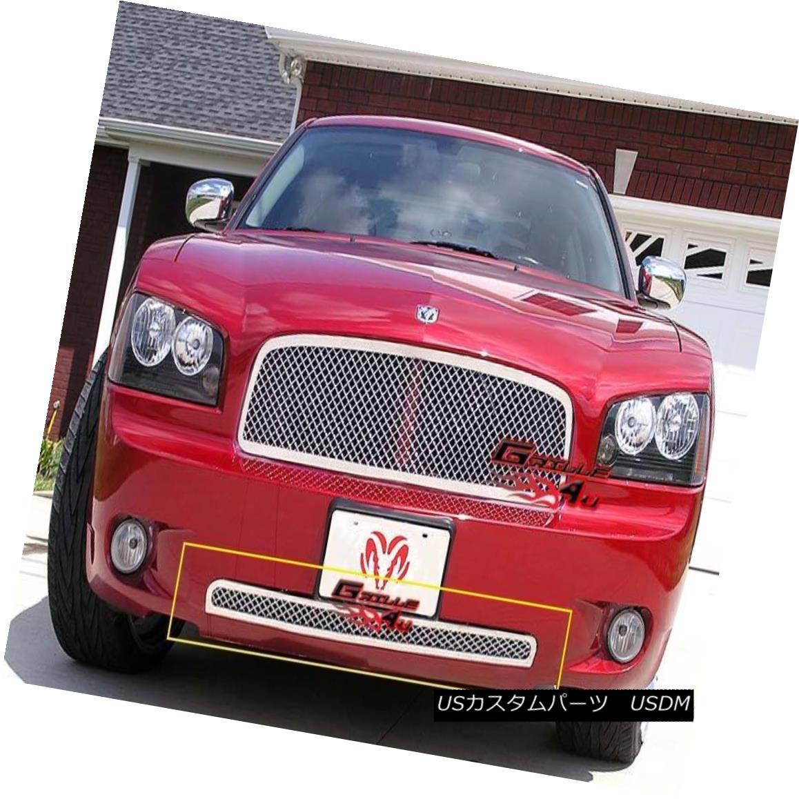 グリル For 05-10 Dodge Charger Bumper Stainless Mesh Grille Insert 05-10ダッジチャージャーバンパーステンレスメッシュグリルインサート