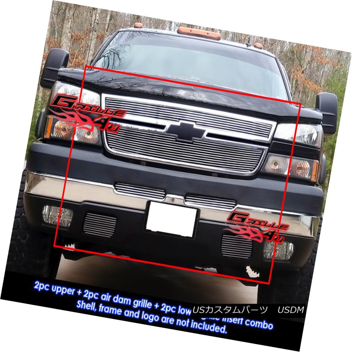 グリル For 06 Chevy Silverado 1500/05-06 2500 Billet Grille Combo 06 Chevy Silverado 1500 / 05-06 2500ビレットグリルコンボ