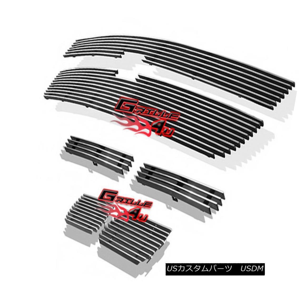 グリル For 06 Chevy Silverado 1500/05-06 2500 Billet Premium Grille Combo 06 Chevy Silverado 1500 / 05-06 2500ビレットプレミアムグリルコンボ