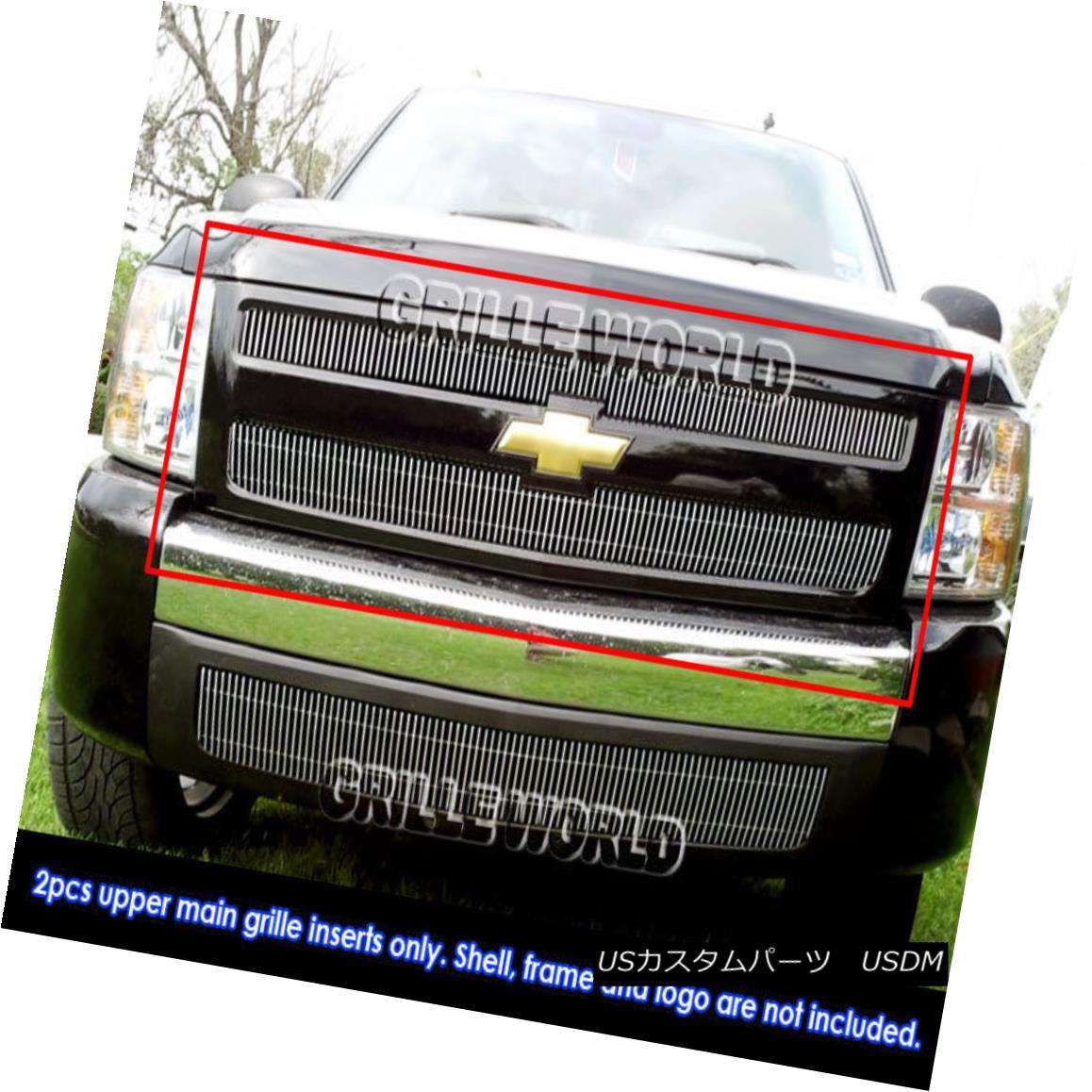 グリル For 07-11 2011 Chevy Silverado 1500 Vertical Billet Grille 07-11 2011シボレーシルバラード1500縦型ビレットグリル