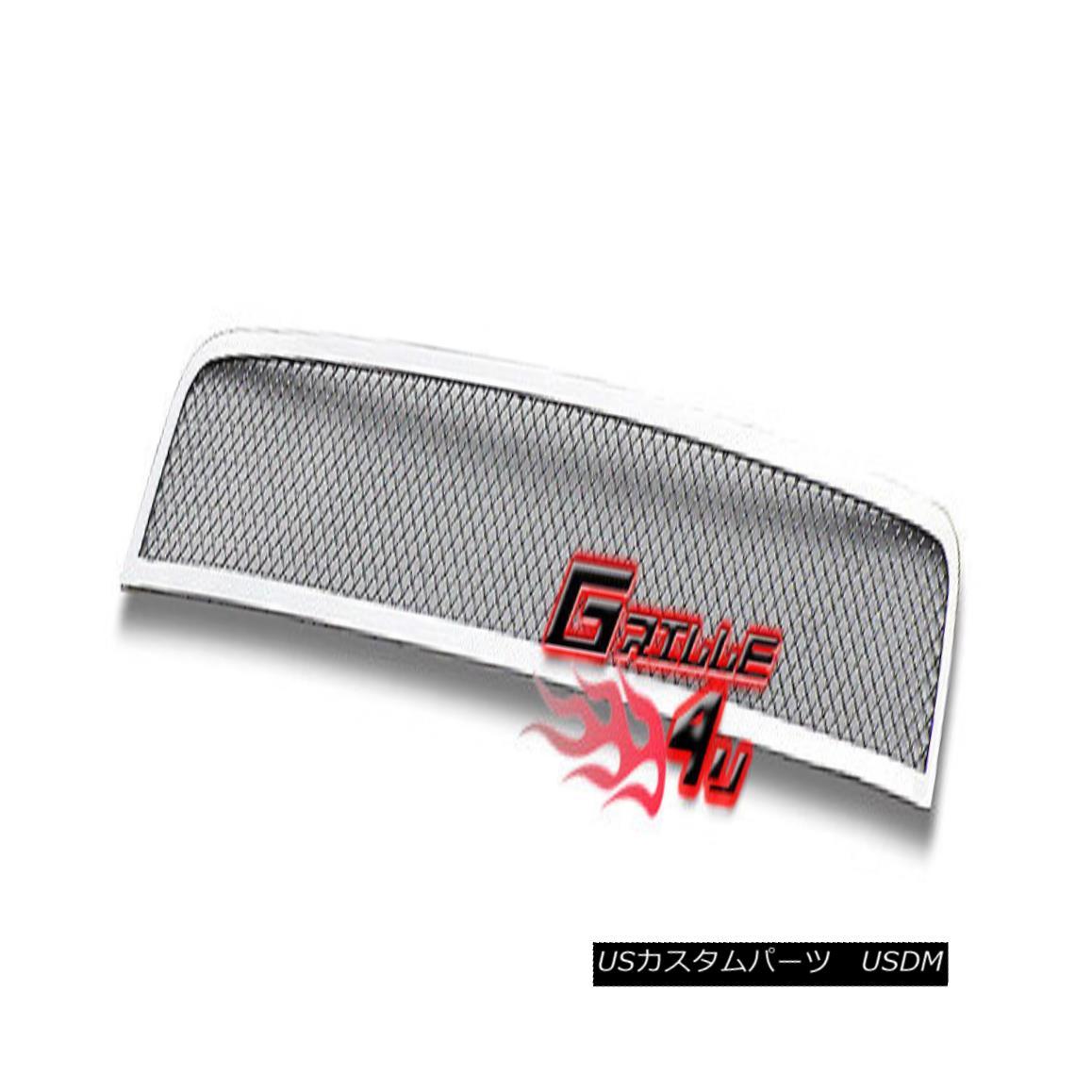 グリル For 08-10 Scion XB Bumper Stainless Mesh Premium Grille Insert Scion XBバンパーステンレスメッシュプレミアムグリルインサート