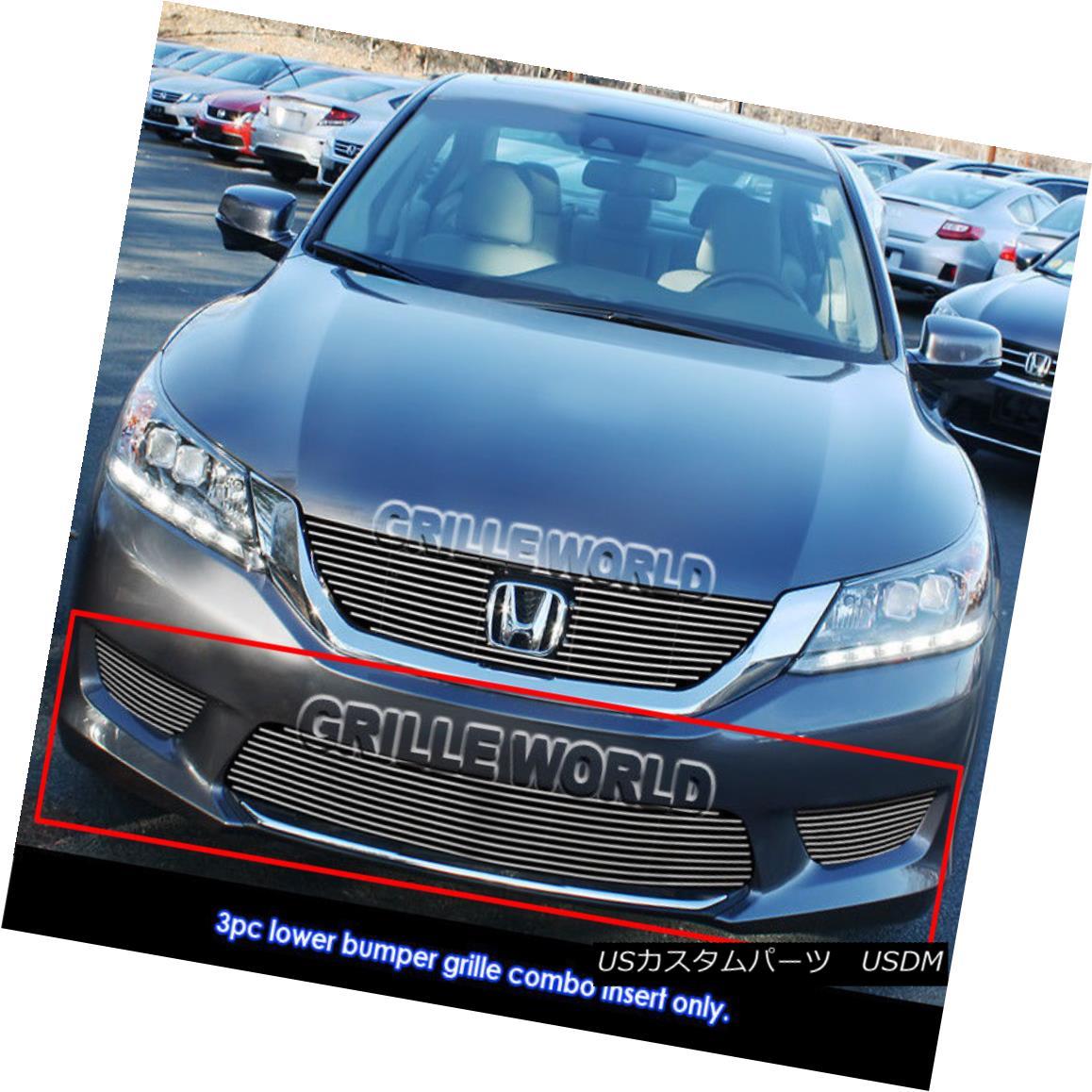 グリル For 2013-2015 Honda Accord Sedan Bumper & Fog Light Billet Grill Insert Combo 2013年?2015年ホンダアコードセダンバンパー& フォグライトビレットグリルインサートコンボ