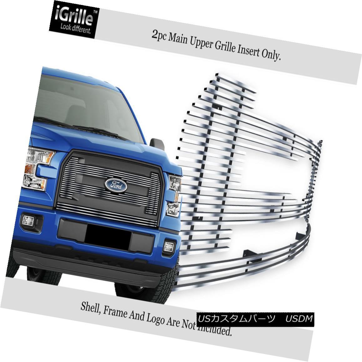 グリル For 2015-2017 Ford F-150 XL Model Stainless Steel Billet Grille 2015-2017 Ford F-150 XLモデルステンレス鋼ビレットグリル
