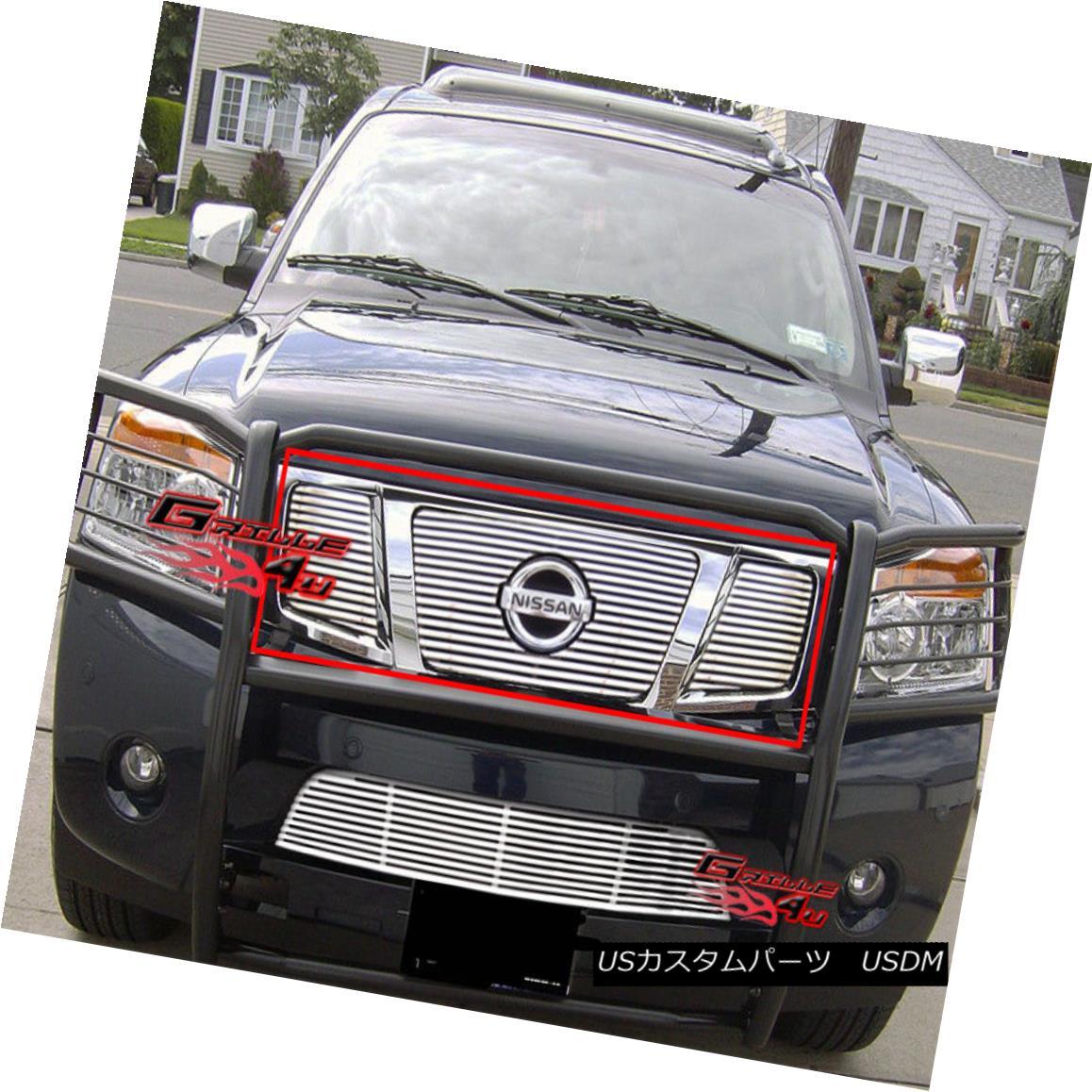 グリル Fits 2008-2015 Nissan Armada Perimeter Grille Insert フィット2008-2015日産アルマダペリメーターグリルインサート