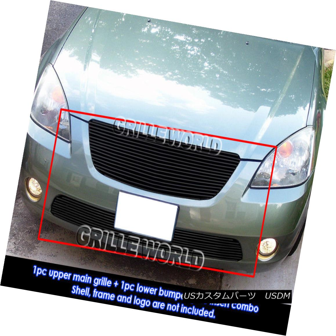 グリル For 02-04 Nissan Altima Black Billet Grille Insert Combo 02-04日産アルティマブラックビレットグリルインサートコンボ用