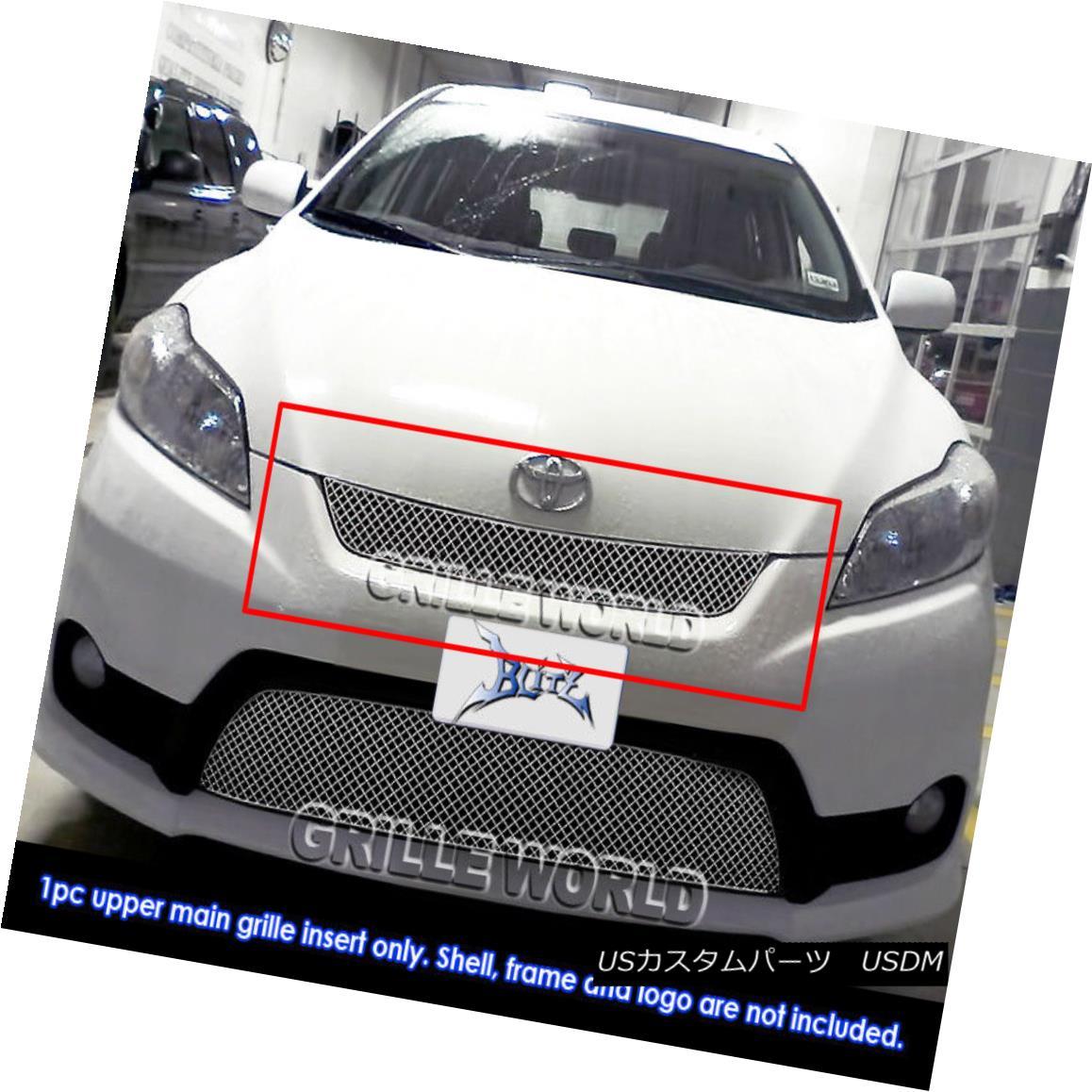 グリル Fits 2011-2015 Toyota Matrix Stainless Steel X Mesh Grille Insert フィット2011-2015トヨタマトリックスステンレス鋼Xメッシュグリルインサート