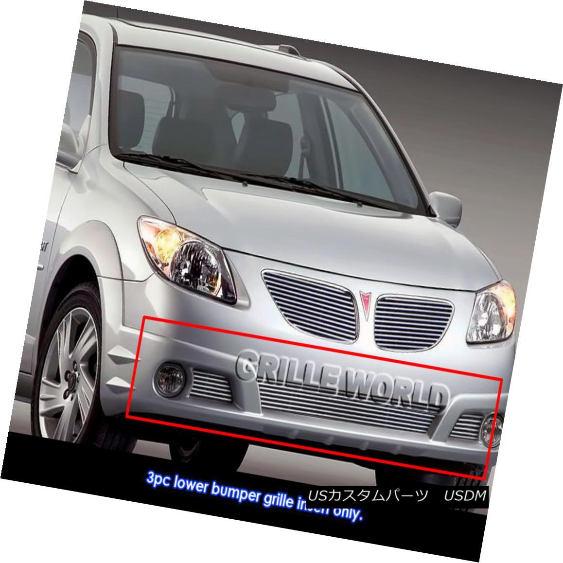 グリル For 05-08 Pontiac Vibe Bumper Billet Grille Insert 05-08ポンティアックバイブバンパービレットグリルインサート