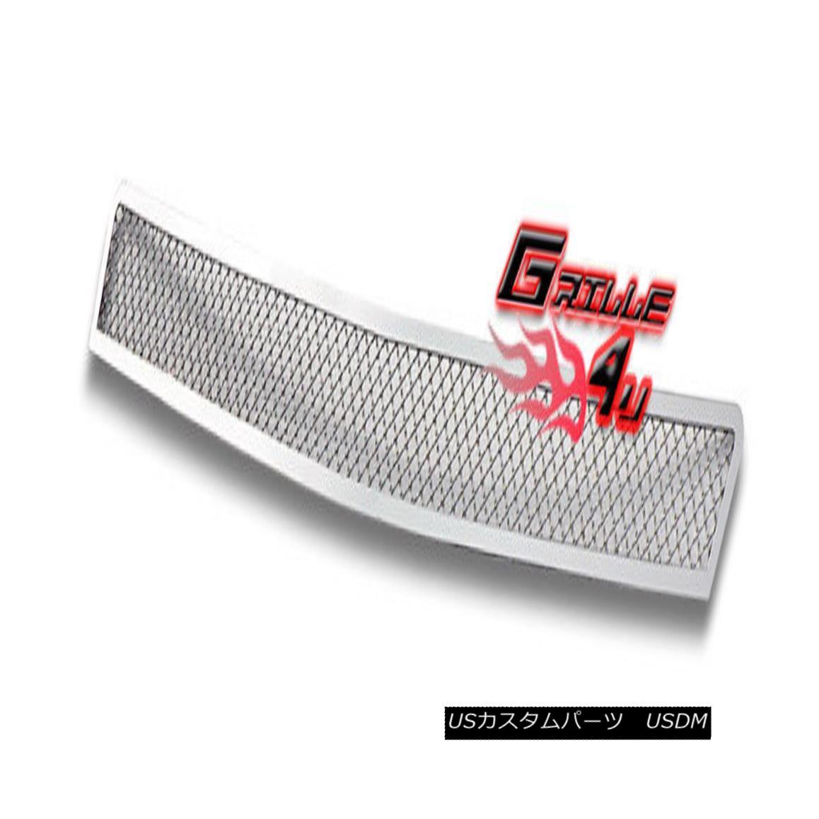 グリル Customized For 06-09 Chevy Monte Carlo/ SS/Impala/SS/LT Mesh Premium Grille 06-09シボレーモンテカルロ/ SS /インパラ/ SS / L Tメッシュプレミアムグリル用にカスタマイズ