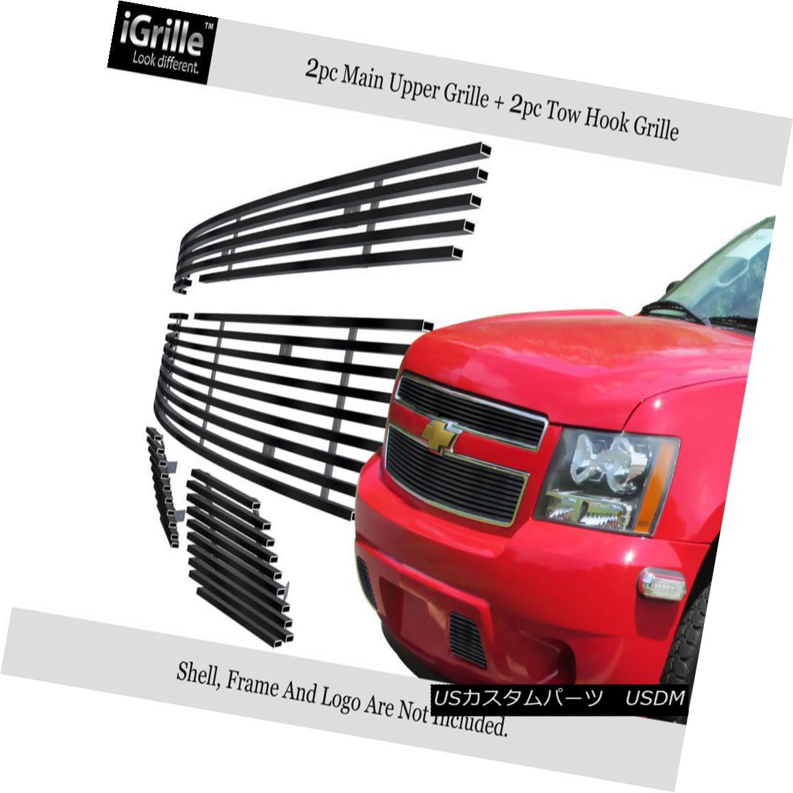 グリル For 2007-2014 Chevy/Suburban/Avalanche 304 Stainless Black Billet Grille Combo 2007-2014シボレー/郊外 /アバランチェ304ステンレスブラックビレットグリルコンボ用