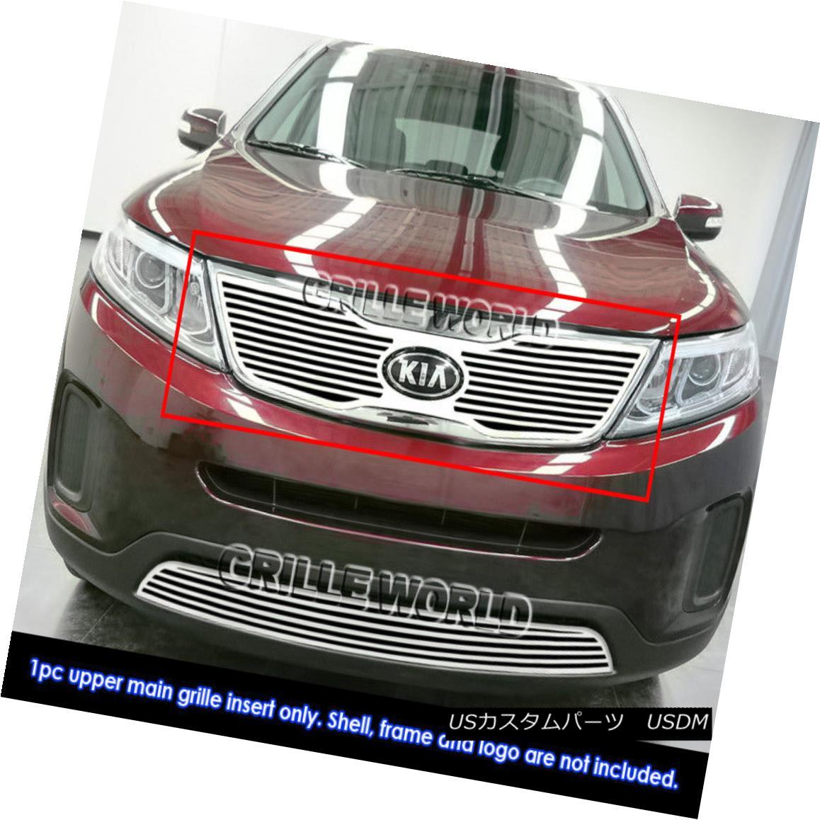 グリル Fits 2014-2015 Kia Sorento CNC Perimeter Grille Insert 2014年?2015年のKia Sorento CNCペリメーターグリルインサートに適合