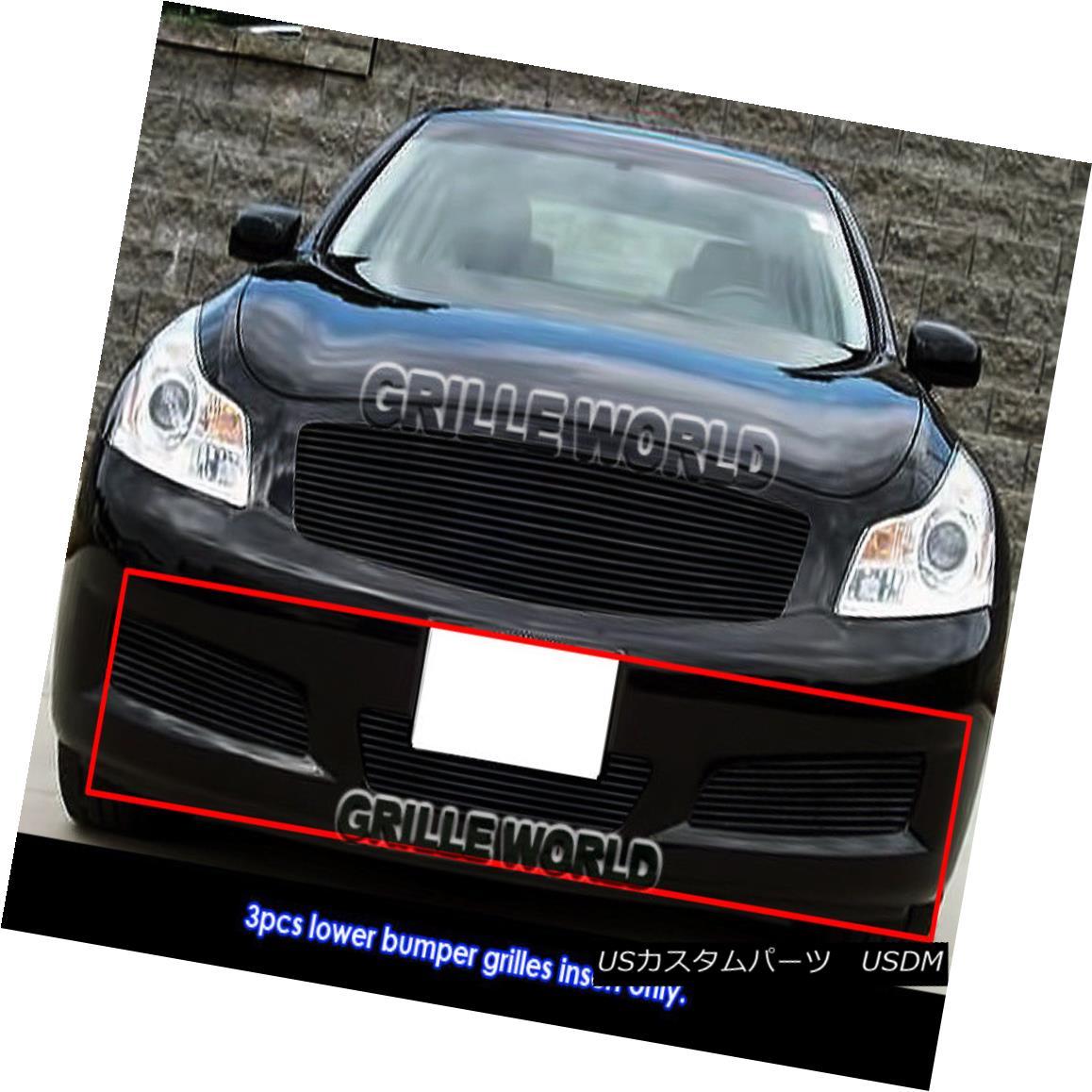 グリル For 07-08 Infiniti G35 Sedan Black Billet Grille Insert 07-08インフィニティG35セダンブラックビレットグリルインサート