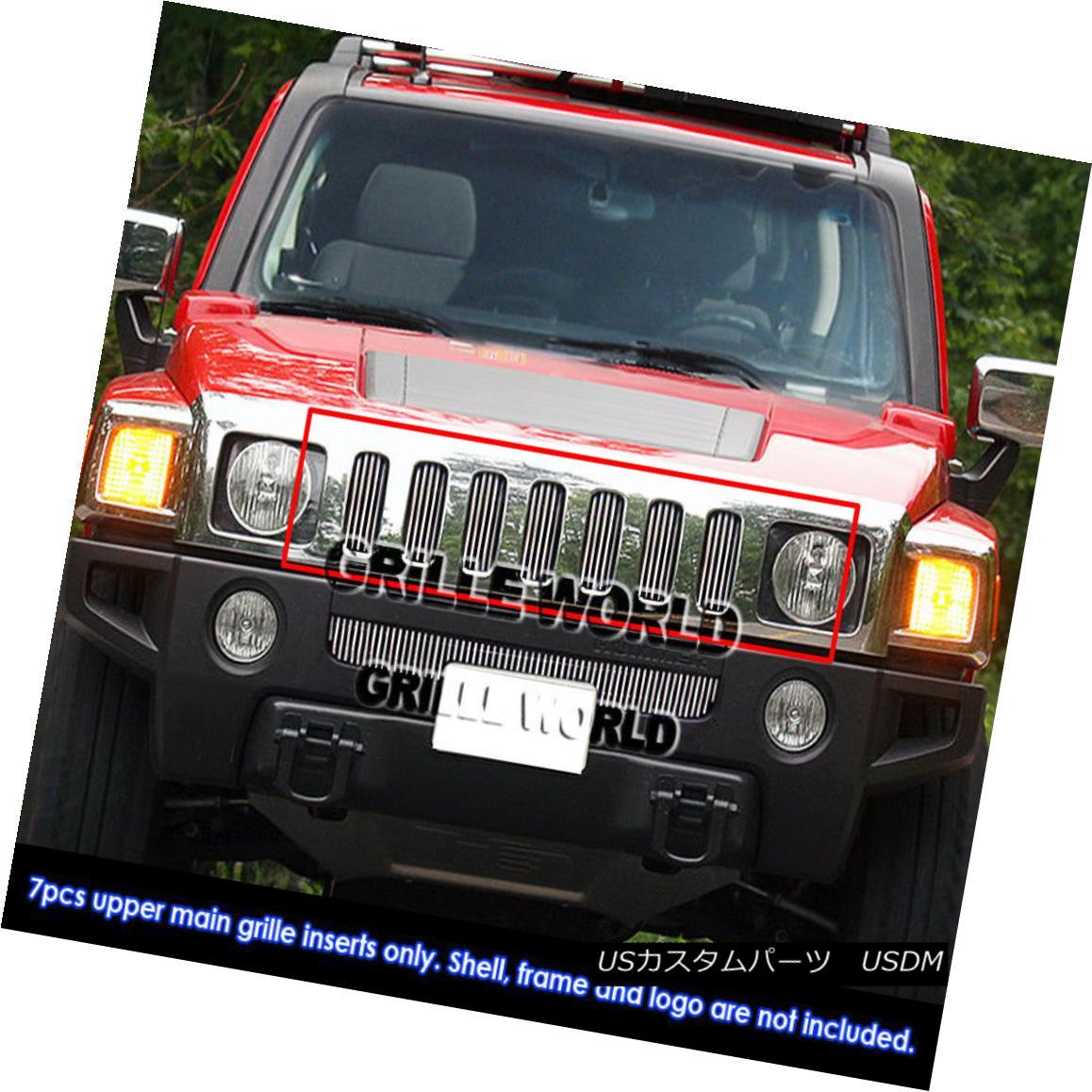 グリル For 06-10 Hummer H3 Billet Grille Insert Hummer H3ビレットグリルインサート