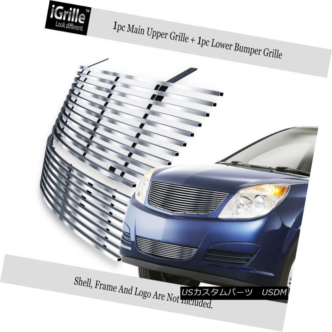 グリル Fits 2007-2009 Saturn Aura Stainless Steel Billet Grille Combo フィット2007年から2007年サターンオーラステンレス鋼ビレットグリルコンボ
