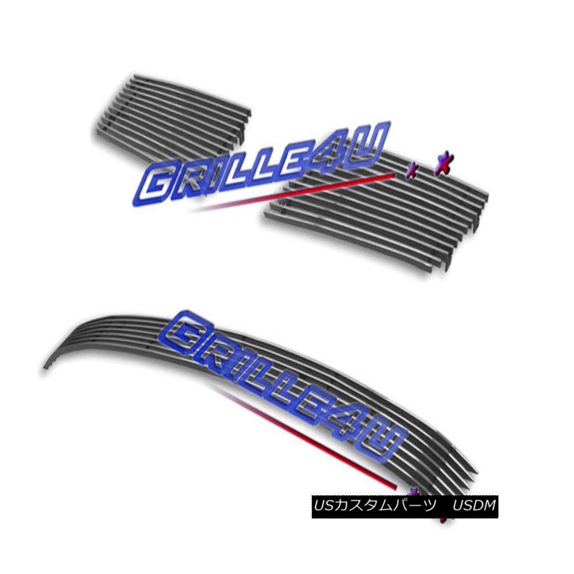 グリル Customized For 2004-2006 Nissan Maxima Billet Premium Grille Combo Insert 日産マキシマビレットプレミアムグリルコンボインサート