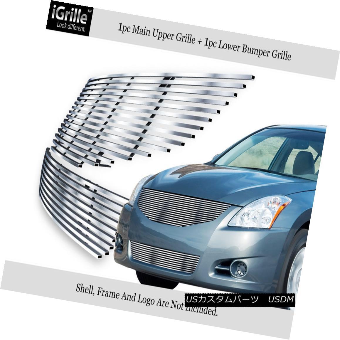 グリル Fits 2010-2012 Nissan Altima Sedan Stainless Steel Billet Grille Combo フィット2010年?2012年日産アルティマセダンステンレス鋼ビレットグリルコンボ