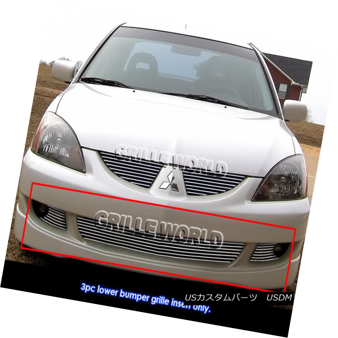 グリル Fits 2004-2005 Mitsubishi Lancer Ralliart Bumper Billet Grille Insert フィット2004-2005三菱ランサーラリーアートバンパービレットグリルインサート