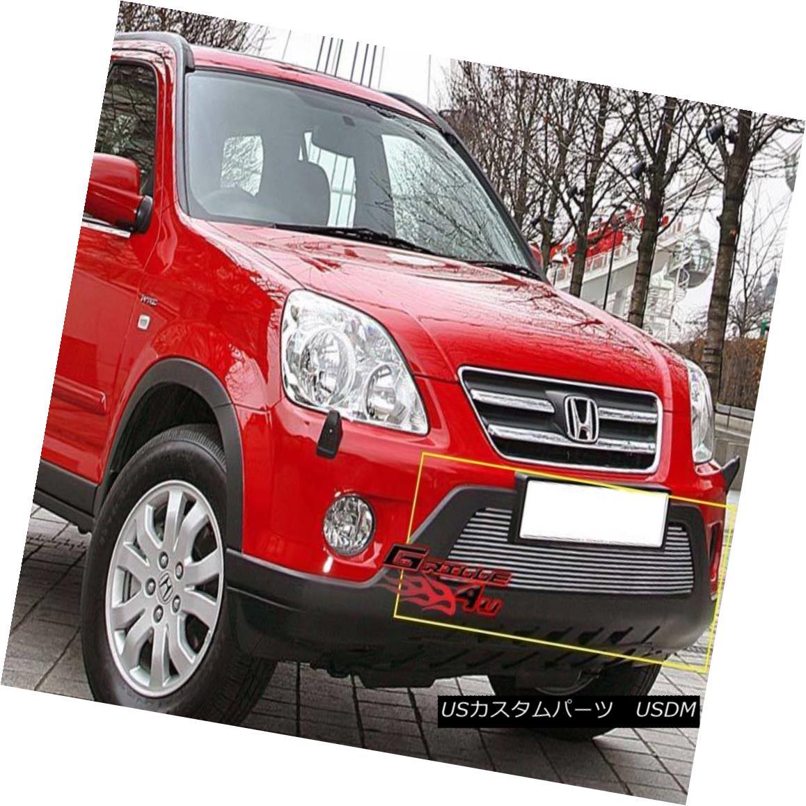 グリル Fits 2005-2006 Honda CR-V Lower Bumper Billet Grille Insert 2005-2006ホンダCR-Vロワーバンパービレットグリルインサートに適合