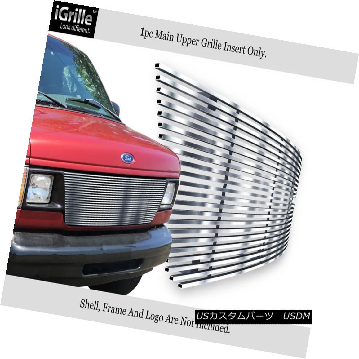 グリル Premium! 304 Stainless Steel Billet Grille 1992-2006 Ford Econoline Van プレミアム! 304ステンレス鋼ビレットグリル1992-2006 Ford Econoline Van