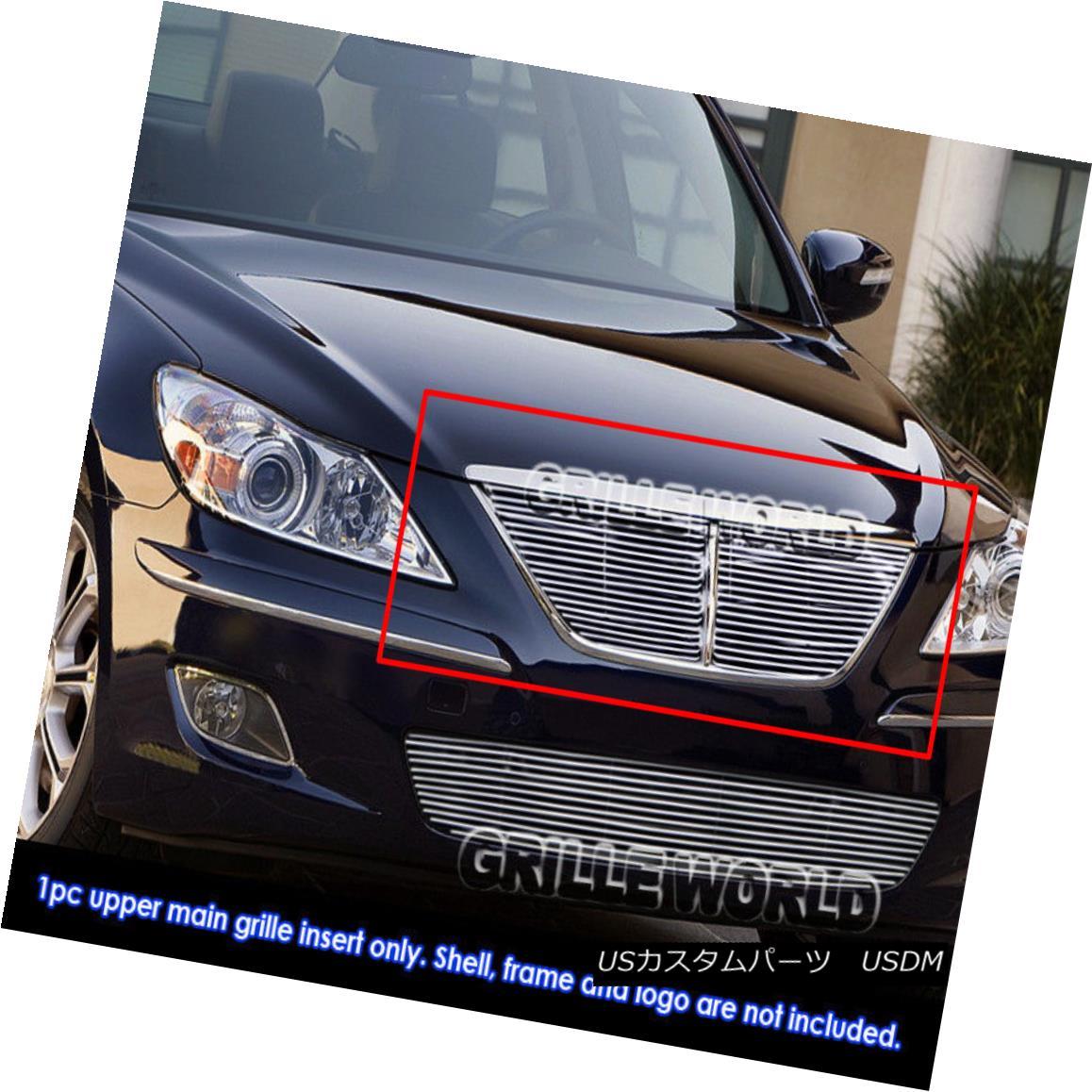 グリル 2009-2011 Fit Hyundai Genesis Billet Main Upper Grille Insert 2009-2011 Fit Hyundai Genesis Billetメインアッパーグリルインサート