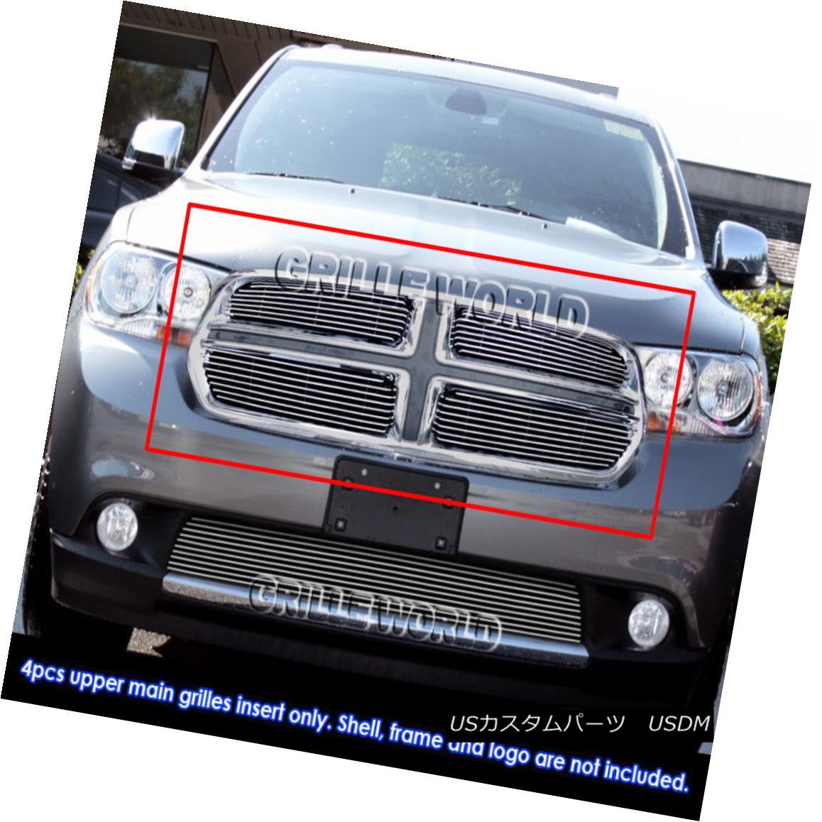 グリル Fits 2011-2013 Dodge Durango Billet Main Upper Grille Insert 2011-2013 Dodge Durango Billetメインアッパーグリルインサート