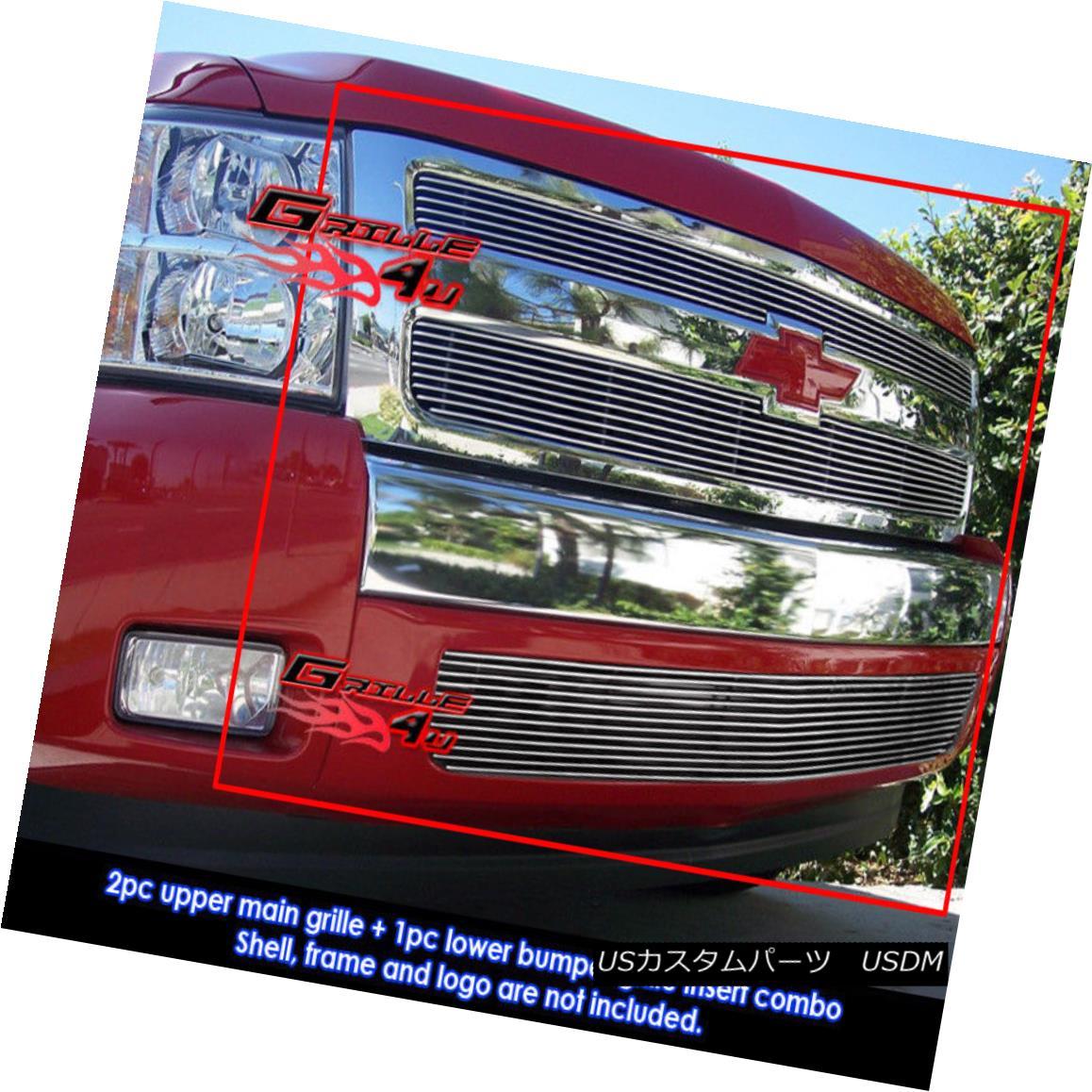 グリル Fits 2007-2010 Chevy Silverado 1500 Billet Grille Combo Insert Chevy Silverado 1500 Billet Grilleコンボインサート