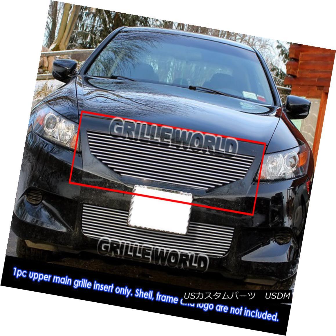 グリル Fits 2008-2010 Honda Accord Coupe 2DR Billet Main Upper Grille Insert Fond 2008-2010 Honda Accord Coupe 2DRビレットメインアッパーグリルインサート