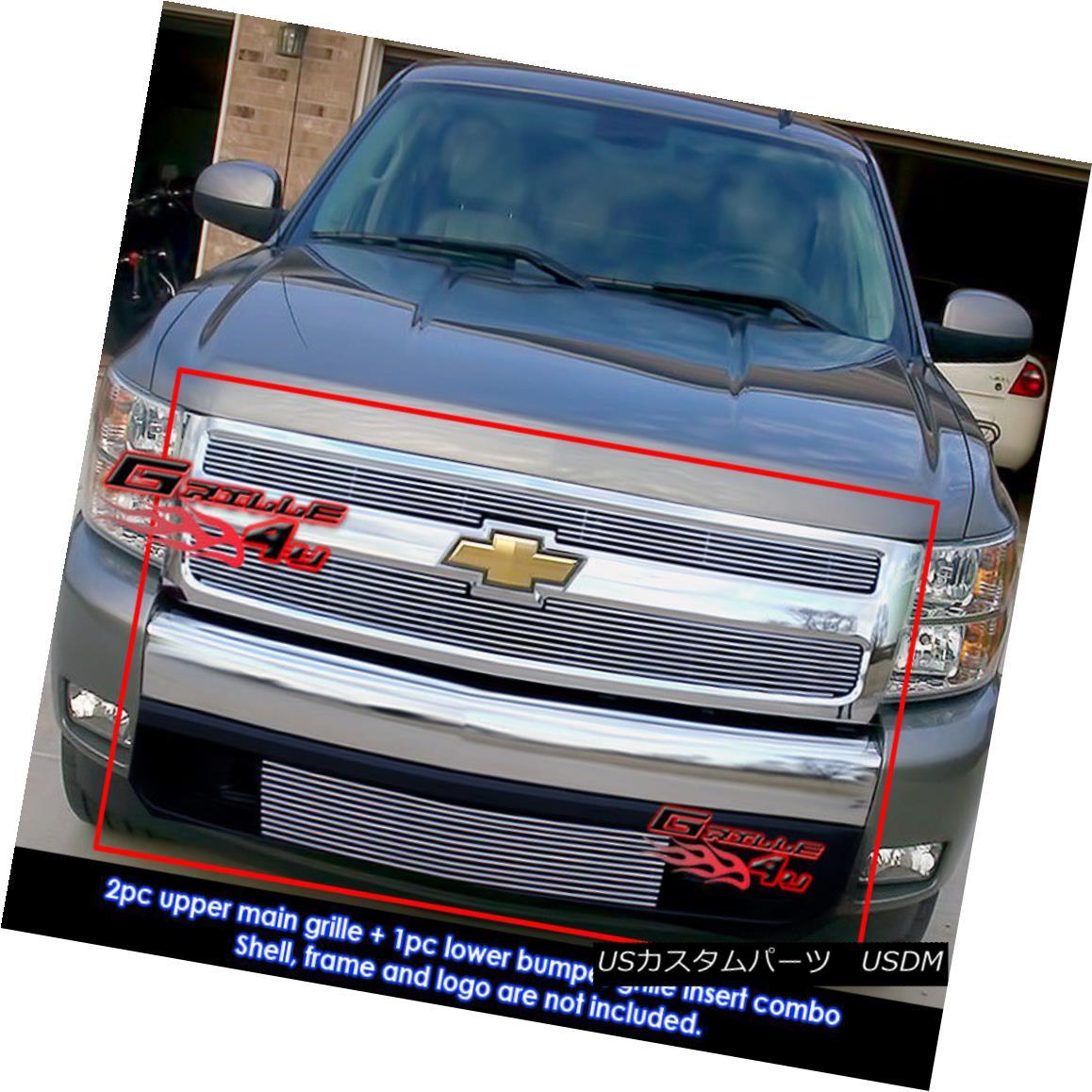 グリル Fits 2007-2011 Chevy Silverado 1500 Billet Grille Combo Chevy Silverado 1500ビレットグリルコンボ