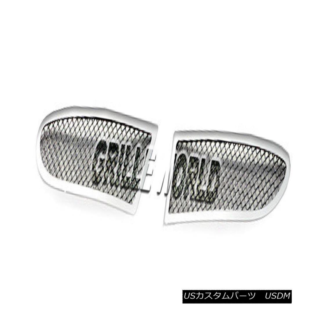 グリル For 2011-2018 Dodge Journey Fog light Stainless Steel Black Mesh Grille 2011-2018ダッジジャーニーフォグライトステンレススチールブラックメッシュグリル