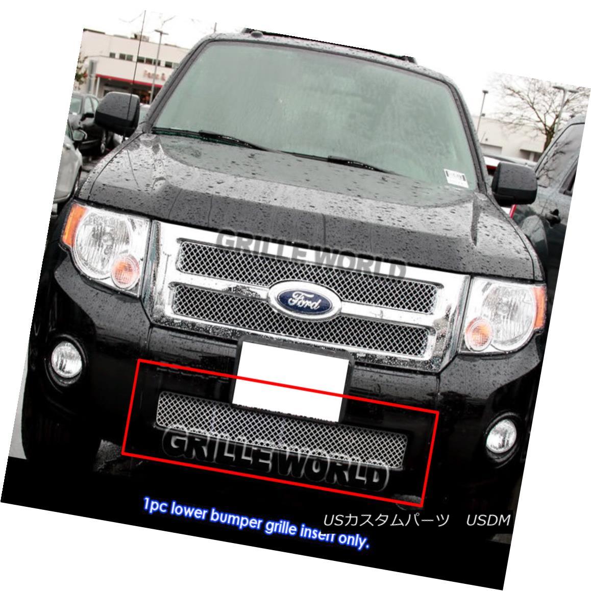 グリル 08-2012 Ford Escape Bumper Stainless Steel Chrome X Mesh Grille Insert 08-2012フォードエスケープバンパーステンレススチールクロームメッシュグリルインサート