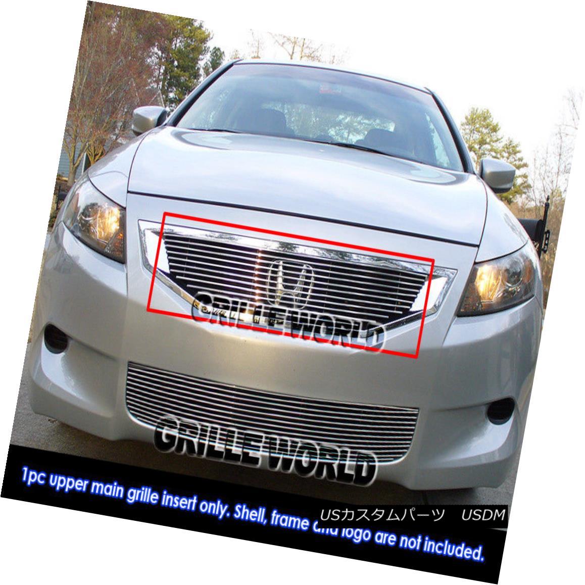 グリル Fits 2008-2010 Honda Accord Coupe Billet Main Upper Grille Insert Fond 2008-2010 Honda Accord Coupe Billetメインアッパーグリルインサート