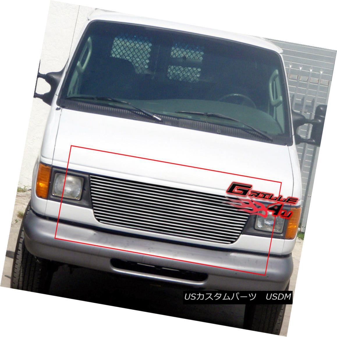 グリル Fits 1992-2006 Ford Econoline Van Billet Main Upper Grille Insert 1992-2006 Ford Econoline Van Billetメインアッパーグリルインサート